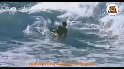 видео на Inna – Amazing ( Високо качество )