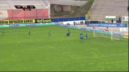 Първо полувреме на Левски - Лудогорец (0:0)
