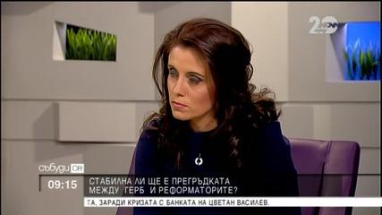 """Ген. Атанасов: Сектор """"Сигурност"""" е окупиран от сараите - """"Събуди се"""""""