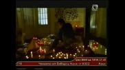 Константин - Обади Ми Се