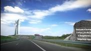 Монументален комплекс Васил Левски - проектът