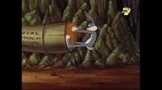 Бъгс Бъни в праисторически заек - Анимация Бг Аудио