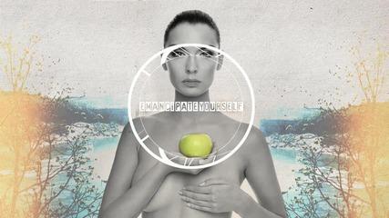 Emeli Sandé - My Kind Of Love / Argy Rous Bootleg /