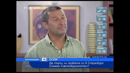 Нова телевизия - Новини - - Сагата с царските имоти продължава