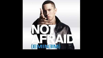 Eminem - Not Afraid ( Превод )