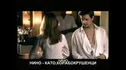 [ ** П Р Е В О Д ** ] Nino - Sa Navagi