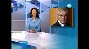Разследват подуправителя на БНБ - Новините на Нова