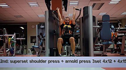 90 дневна трансформация | Изграждане на мускул, горене на мазнини | Ден 11 - Рамо, бицепс