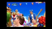 Lazy Town - Bing Bang Rock (instrumental) The Original Greman