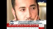 """""""Дейли мейл"""": Българка е имала 6-годишна връзка със Саади Кадафи"""