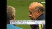 Висенте дел Боске бе обявен за треньор на 2012 година