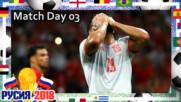 Коментар на ден 2 и 3 от Световното по футбол