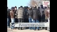 Тютюнджии блокираха път Е-80 край Харманли