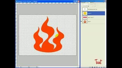 Kак Да Направим Огън С Photoshop
