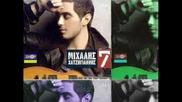 New Album] Mixalis Xatzigiannis - 09 Pou Na Se Vro Cd 7