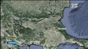Арестуваха митничари на ГКПП-Лесово за изнудване - Новините на Нова
