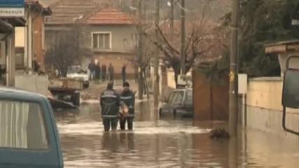 Три години от опустошителното наводнение в Бисер