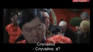 Час Пик 2 (2001) бг субтитри ( Високо Качество ) Част 4 Филм