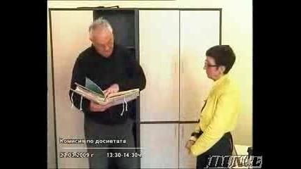 Моралът На Тези Които Управляват България