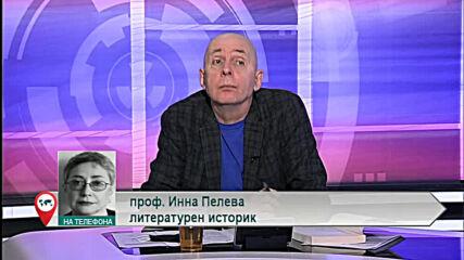 """""""През това време"""" – един поглед към българската литература на прехода"""