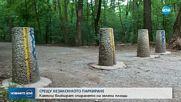 Камъни блокират незаконното паркиране на зелени площи