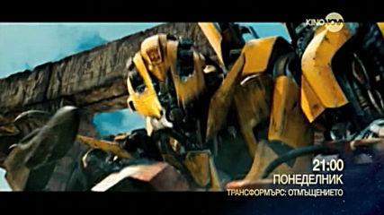 """""""Трансформърс: Отмъщението"""" Оскар на 13 януари, понеделник от 21.00 ч. по KINO NOVA"""