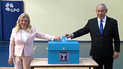 Israel: PM Netanyahu casts his vote in general election