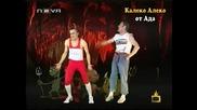 Яко смях с Калеко Алеко от Ада-Господари на ефира 29.05.08 *HQ*