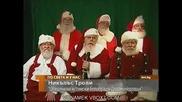 И Дядо Коледа иска ваксина против прасешки грип!