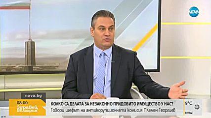 Шефът на КОНПИ: Проверяваме сигнали за корупция срещу депутати от всички партии
