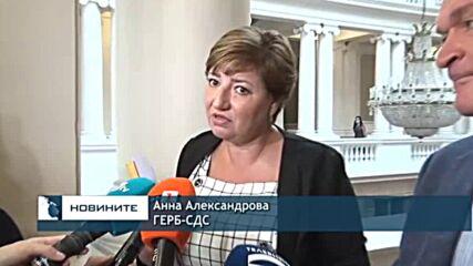 Депутатите обсъждат правилника на Народното събрание