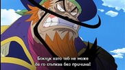 [ Bg Subs ] One piece - Romance Dawn Story