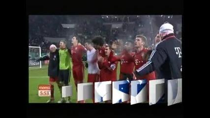 """""""Байерн"""" завърши годината с 2:0 над """"Аугсбург"""" за Купата на Германия"""