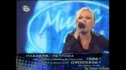 Music Idol 2 - Plamena Petrova - Ustrem