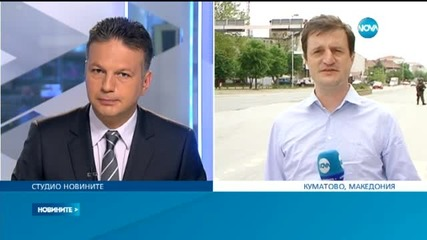 Стрелба в македонския град Куманово