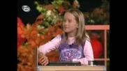 Това Го Знае Всяко Хлапе - 20.09.2007