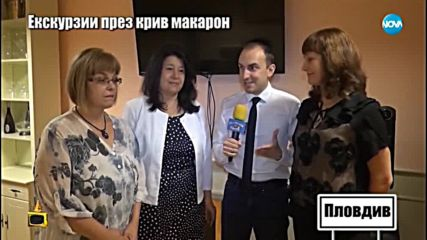 Господари на ефира (13.07.2018)