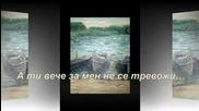 Вълците умират сами - Борис Новкович - превод