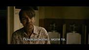 Безпощадно - Бг Субтитри ( Високо Качество ) Част 1 (2010)
