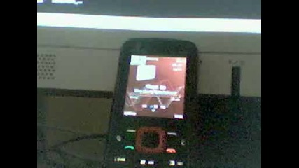 Nokia 5320 Handwave