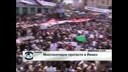Продължават протестите в Йемен