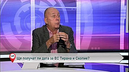 Ще получат ли дата за ЕС Тирана и Скопие?