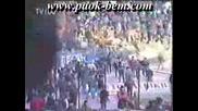 Gate4 Срещу Полицията През 1990 година