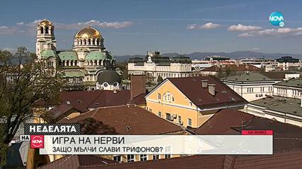 """Иван Гарелов: """"Има такъв народ"""" са длъжни да внесат вече яснота"""