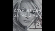 Desislava - Lubov + Tekst