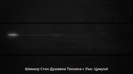 [yonisub] Isuca 07 bg sub