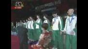 Награждаването На Българския Волейболен От