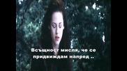 Hate you - бг превод