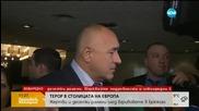 Борисов: Не е честно хората, за които Европа харчи милиарди, да я удрят в сърцето