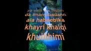 nasheed mawla ya sallli